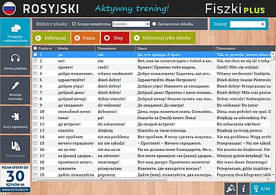 Rosyjski Fiszki PLUS 1000 najważniejszych słów dla początkujących - ćwiczenie 1
